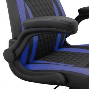 Gaming stolica White Shark Dervish crno-plava