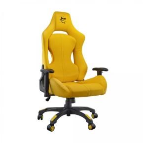 Gaming stolica White Shark Monza žuta