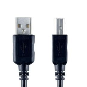 USB 2.0 kabel, USB A muški na USB B muški, 4,5 m, Value Line VCL4105