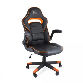 Gaming stolica, crno-narančasta, White Shark Sheba