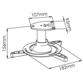 Stropni nosač projektora SBOX PM-101