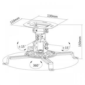 Stropni nosač za projektor, SBOX PM-18