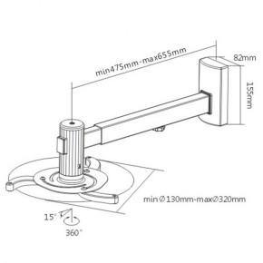Zidni nosač za projektor SBOX PM-105